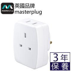 Masterplug - 1X13A UK Adaptor with 2XUSB (2.1A) AUSBW2 MP-AUSBW2