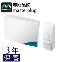 Masterplug - Wireless Door Chime / Door Bell Battery operated with 64 channels to avoid interference  DC1-MP MP-DC1