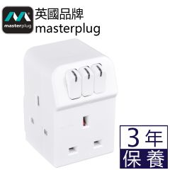 Masterplug - Switched Adaptor 3 Socket Individual switched and power indicator with 13A Fused MSWG3 MP-MSWG3