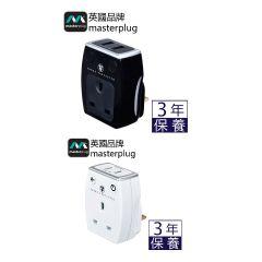 英國Masterplug - 2位USB 2.1A及 1位X13A 防雷插蘇 - SRGAUSBPB2/SRGAUSBPW2 (亮麗黑/亮麗白)