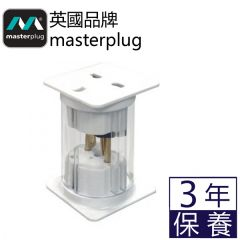 Masterplug - Universal Travel Adaptor -TACOM MP-TACOM