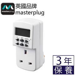 Masterplug - 7 DAYS PROGRAMMABLE ELECTRONIC TIMER - TES7 MP-TES7