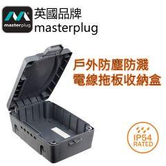 Masterplug - Outdoor IP54 rated Cable Wire Storage Box Power Strip Socket Extension Organizer Dark Grey WBX-MP MP-WBX
