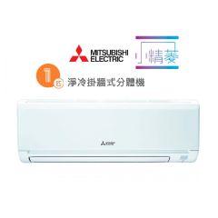 Mitsubishi Electric - 1HP Cooling Type Split-Type Air-Conditioner MS-GJ09VA MSGJ09VA