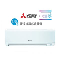 Mitsubishi Electric - 1.5HP Cooling Type Split-Type Air-Conditioner MS-GJ12VA MSGJ12VA