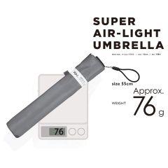 W.P.C. 日本超輕量76克摺雨傘(灰色) MSK50-007-GREY