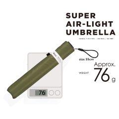 W.P.C. 日本超輕量76克摺雨傘(卡其色) MSK50-007-KHAKI