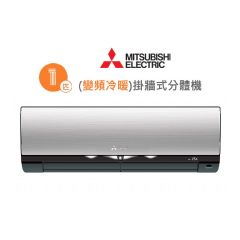 Mitsubishi Electric 三菱電機 - 1 匹變頻冷暖分體式空調 MSZ-PAH09VA