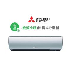 Mitsubishi Electric - 2 HP Inverter Heat Pump Split-Type Air-Conditioner MSZ-WG18VA MSZWG18VA