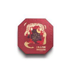 (禮券)美心 - 七星伴明月月餅 MXMC003