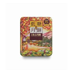 (禮券)美心 - 低糖蛋黃白蓮蓉月餅 MXMC004