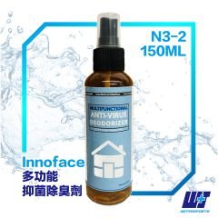 Innoface Korea Smell Killer (Effectively suppress the spread of Coronavirus and Influenza)150ml N3-2150