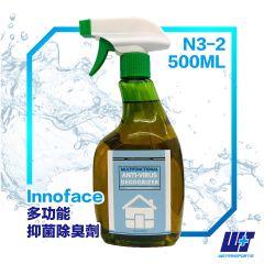 Innoface Korea Smell Killer (Effectively suppress the spread of Coronavirus and Influenza)500ml N3-2500