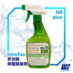Innoface Korea Smell Killer N8plus N8PLUS500