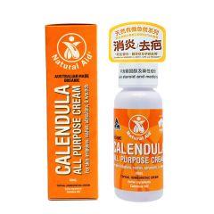 Natural Aid 有機金盞花全效療養修復皮膚膏 (60ml) NA-02