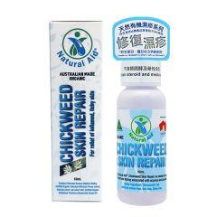 Natural Aid 有機蘩縷修復濕疹皮膚膏 (60ml) NA-06