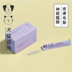 Natural10 - Nutressense Canine and Feline Coat and Skin Care 45g Natural10-ncoatnsc