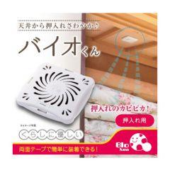 BIO 日本製長效防霉盒 (衣櫃及櫃桶用)STLNEE24