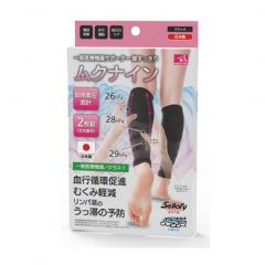 NEEDS LABO - Calf Medical Compression Set (Black Two-Piece Pack) Made in Japan NEE35