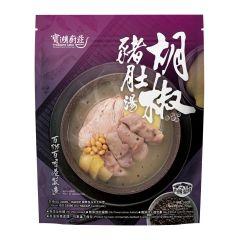 寶湖廚莊 - 胡椒豬肚湯 SB-3018
