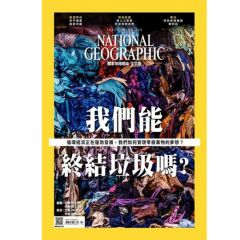 National Geographic - Magazines (Tradtional Chinese version) NGC_TCV
