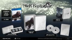 (預訂) PlayStation®4遊戲軟件《Nier Replicant ver.1.22474487139... Lunar Tear Edition》亞洲區特別版(PLAS-10908L)