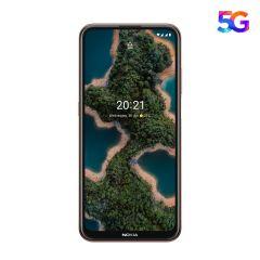 Nokia X20 (暮光銅)