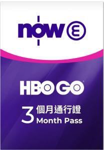 https://redeem.theclub.com.hk/pub/media/catalog/product/n/o/now_e_pass_hbo_3mth_web_27159_1.jpg