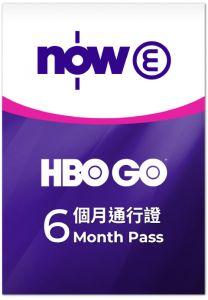 https://redeem.theclub.com.hk/pub/media/catalog/product/n/o/now_e_pass_hbo_6mth_web_1.jpg