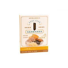 南北行 - 四季養生燉湯系列 - 海底椰銀耳竹絲雞