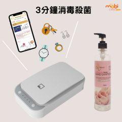 O2U 手機紫外綫殺菌消毒機 + BENET 酒精搓手液(兒童可用) 500ml