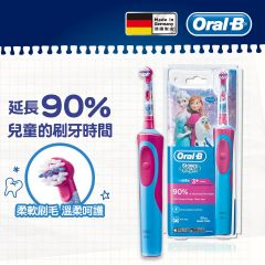 Oral B - Oral-B D12K Kids Power (Frozen) OB-D12KFROZEN