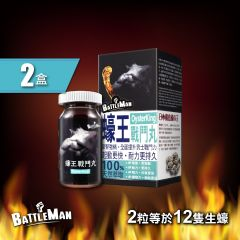 BATTLEMAN - Oyster King (2 boxes) OK002