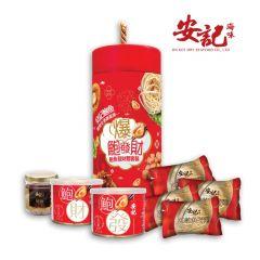 On Kee - Abalone-Cracker Set OKDS5504