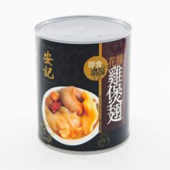 OKDS7608 On Kee Fish Maw & Shark's Fin in Chicken Soup