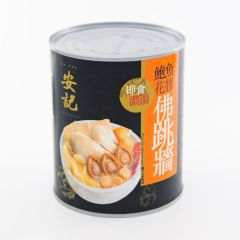 OKDS7612 On Kee Deluxe Assorted Seafood in Chicken Soup