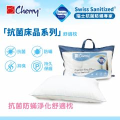 Cherry Premium Cosy Pillow (Swiss Sanitized®)(P-061SS)