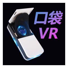 TSK Japan - Mini portable folding VR BOX glasses P2134 P2134
