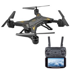 Japan TSK-KY601S ultra long life HD aerial photography drone P2339 P2339