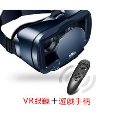 Japan TSK-VRG Pro full-screen VR glasses + gamepad / use eye protection blue lens / compatible with 5-7 inch mobile phone full screen P2357 P2357