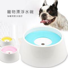 日本TSK - 浮水碗寵物飲水器 (2色)