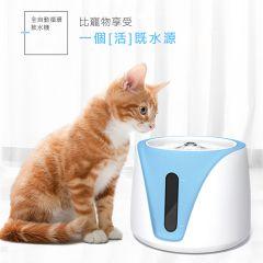 日本TSK - 寵物智能自動循環飲水器 (2色)