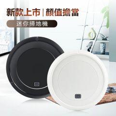 日本TSK - 智能007迷你掃地吸塵機器人 (白色 / 黑色)
