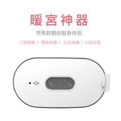 日本TSK - 新升級智能恆溫三檔按摩暖宮腰帶
