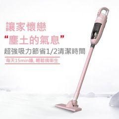 日本TSK - 時尚無線家用強力大功率靜音家車兩用吸塵機