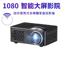 TSK Japan - Mini portable multimedia home HD projector P3152