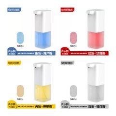 TSK Japan - Nordic design smart sensor antibacterial hand sanitizer (4 colors) P3178