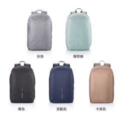 XD Design - Bobby Soft 輕柔防盜背包 (5色選擇)
