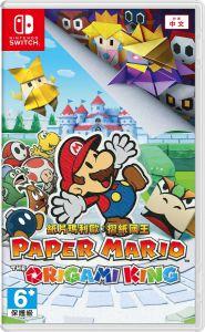 NINTENDO SWITCH遊戲軟體《紙片瑪利歐:摺紙國王》
