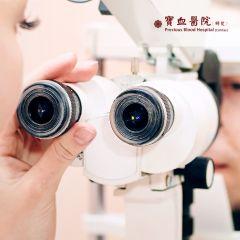 護眼計劃 (由視光師主理)